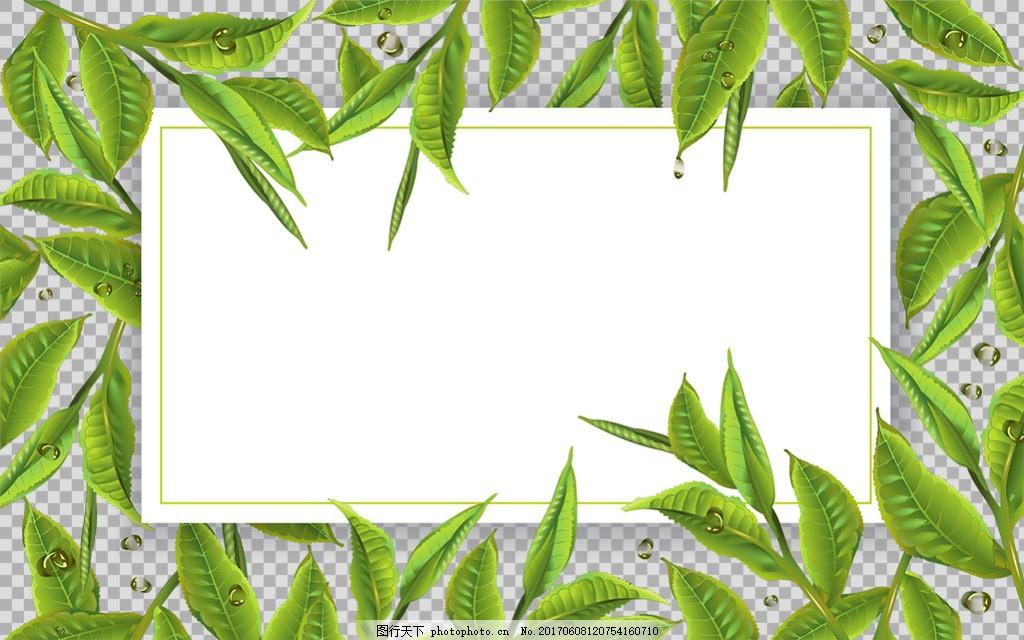 手绘绿叶边框免抠png透明图层素材