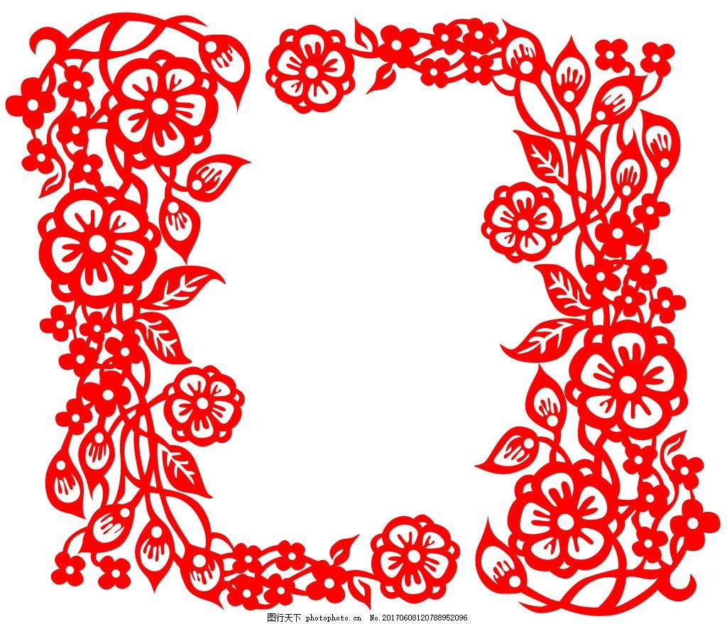 花纹 花纹背景 花纹矢量图 花纹素材 花纹图案 中国元素 文化 花剪纸