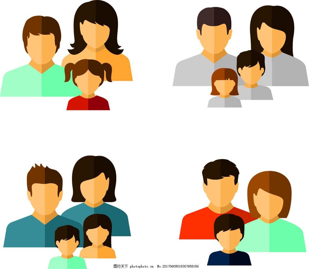 家庭人物图标 卡通人物 三口之家 四口之家 卡通插画 幸福一家图片