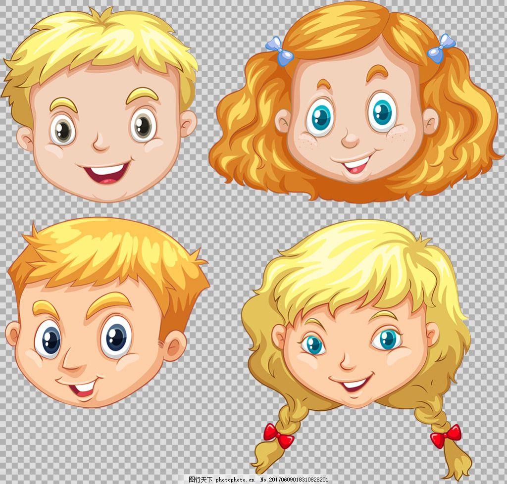 金色头发小孩头像免抠png透明图层素材