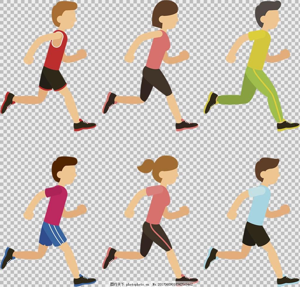 手绘卡通跑步者免抠png透明图层素材 卡通奔跑的人 运动会 励志