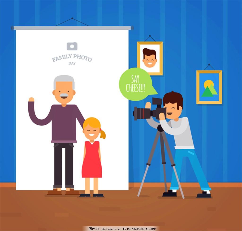 卡通照相馆照相的爷爷和孙女矢量图 照相机 摄影棚 男子