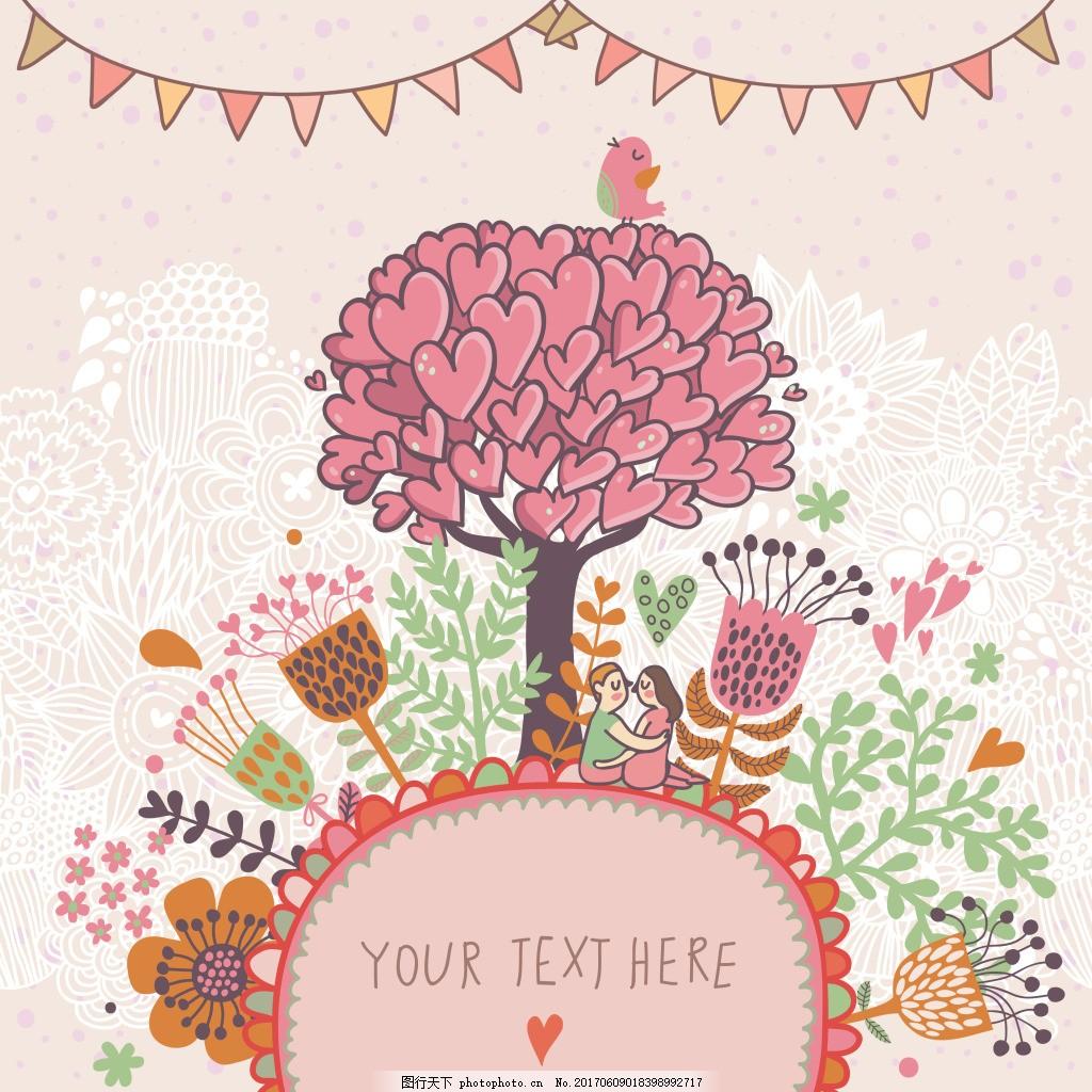 手绘卡通植物 森系动物 森系婚礼 花卉 碎花 鹿 狮子 蝴蝶 婚礼logo