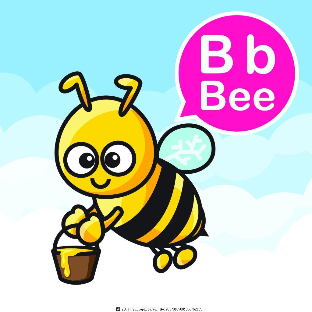 蜜蜂卡通小动物矢量背景素材 采蜜 英语 幼儿园 教学 学习 卡牌