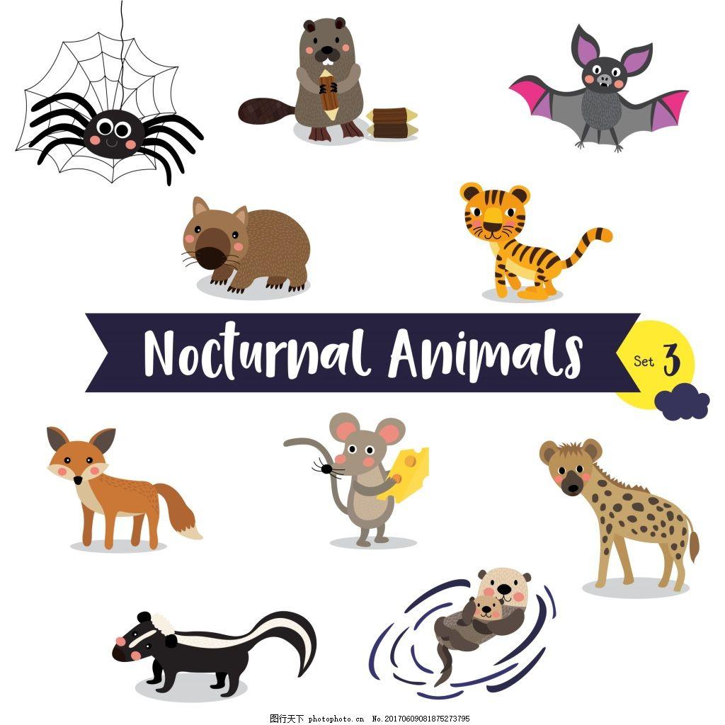 野生动物卡通形象矢量素材 蝙蝠 狐狸 动物 豹子 护理 野狗 老虎 卡通