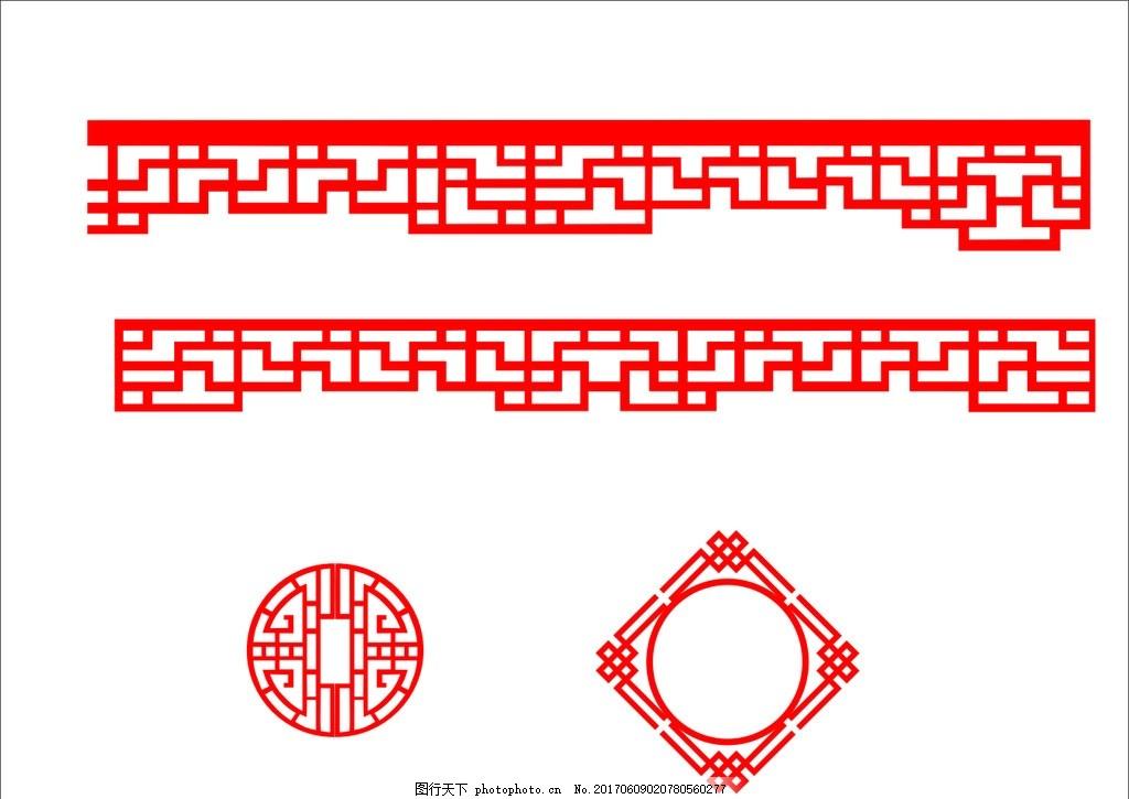 中国风的边框 中式 边框 素材 矢量图 古风 设计 底纹边框 移门图案
