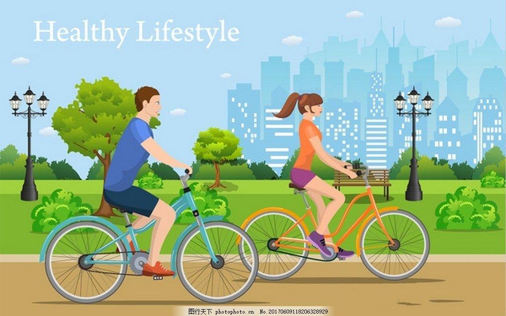 情侣户外骑行矢量背景 男人 女人 单车 运动 健康运动