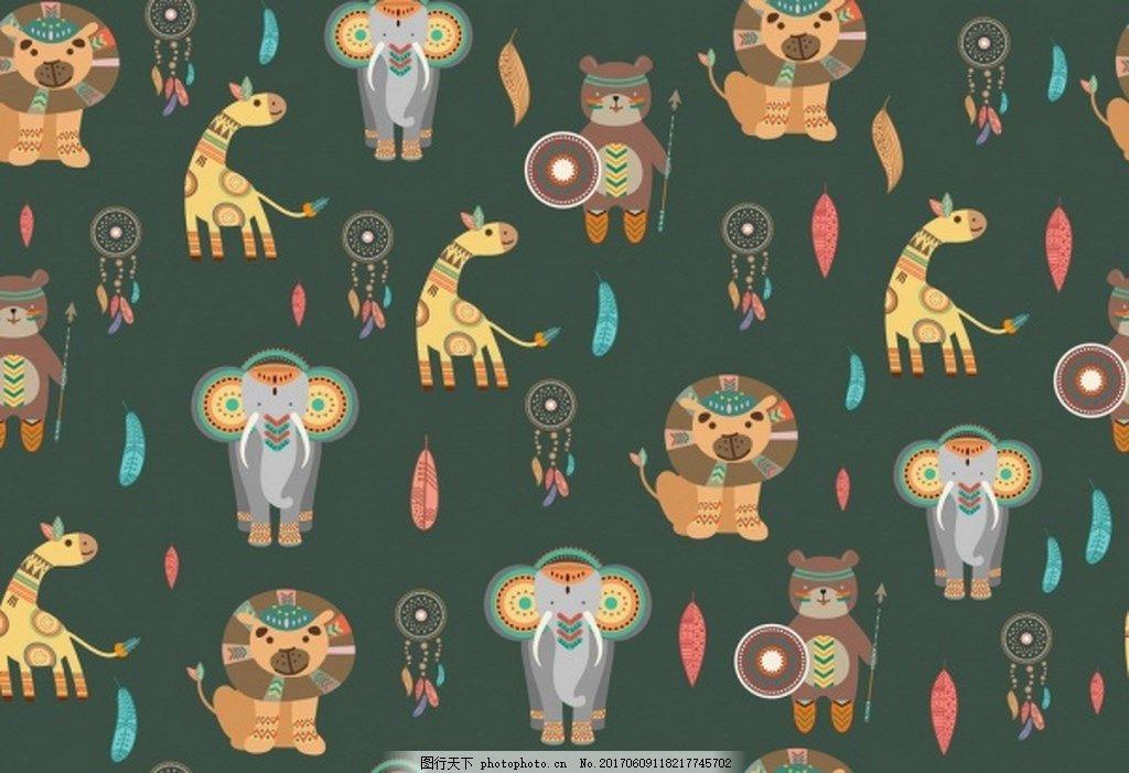动物图案矢量背景 动物 猴子 狮子 大象 长颈鹿 动物图案 矢量背景