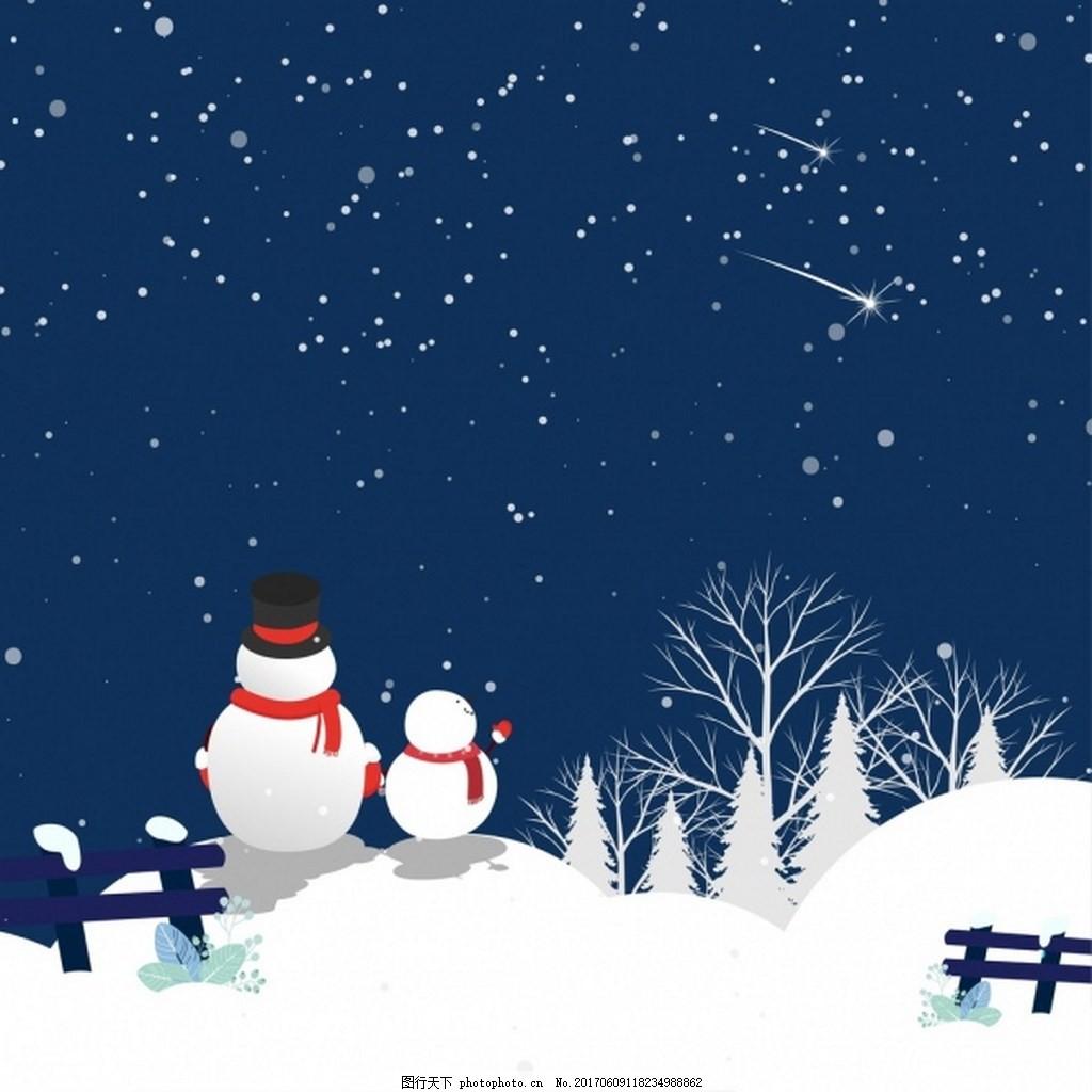 设计 背景 eps 免费下载 素材 冬季 雪地 雪人 雪花 蓝色天空 可爱