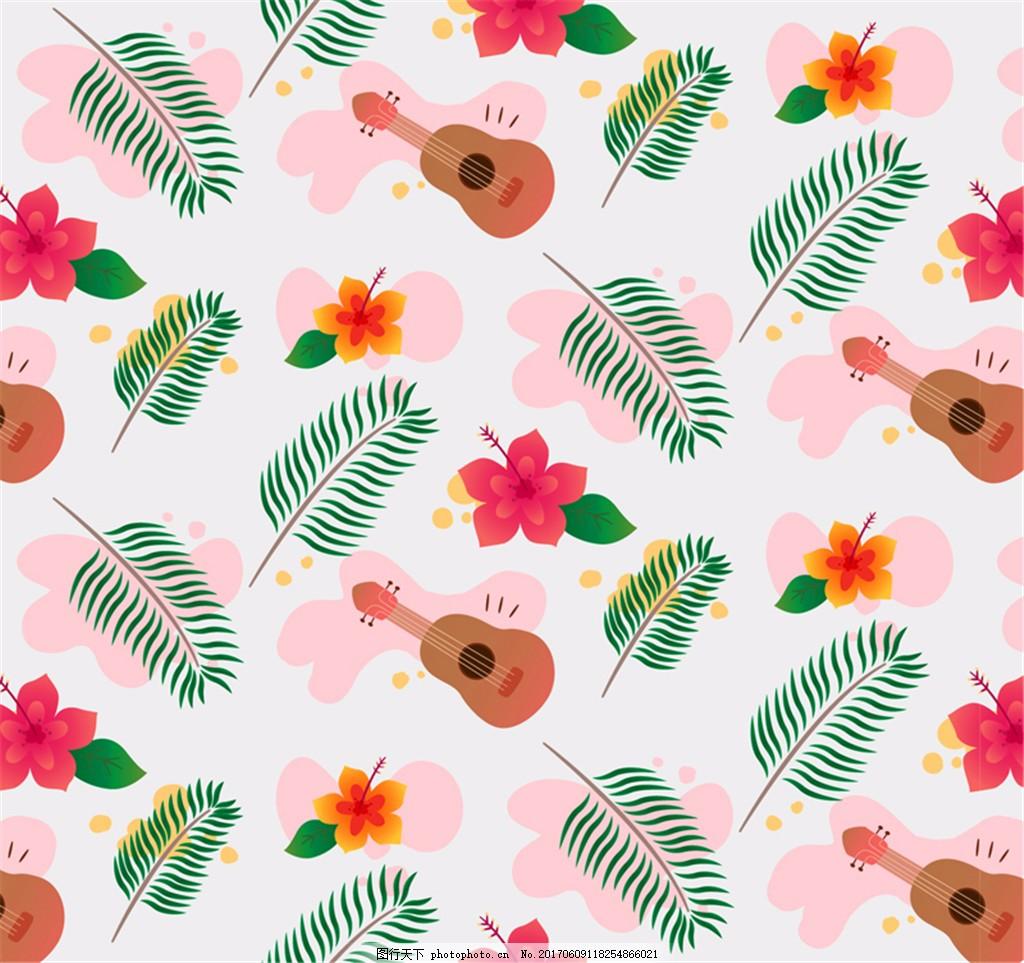 热带植物和尤克里里无缝背景矢量素材 扶桑花 棕榈树叶 吉他 矢量图