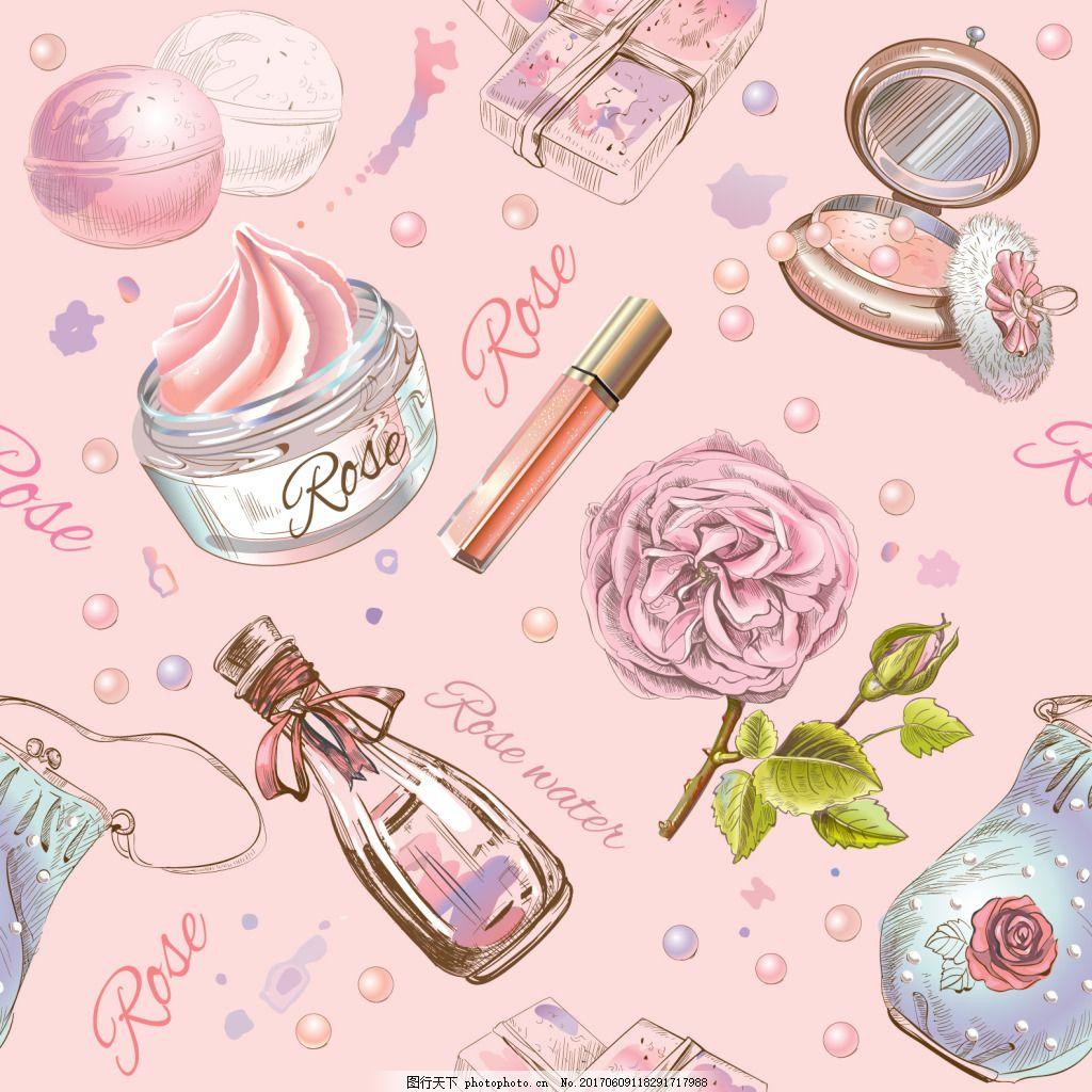 手绘化妆品插画 手绘 精油 玫瑰花 精华 口红 胭脂 化妆品 底纹 背景