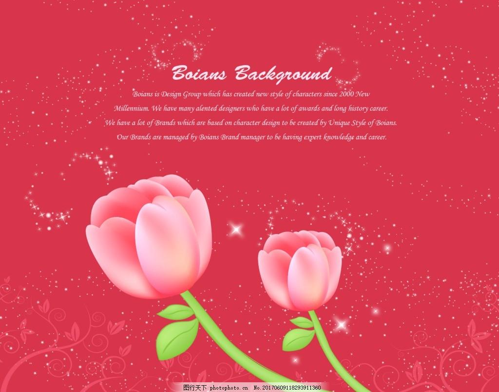 红色玫瑰花图案背景 欧式底纹 欧式花纹 古典花纹 花纹 古典 欧式
