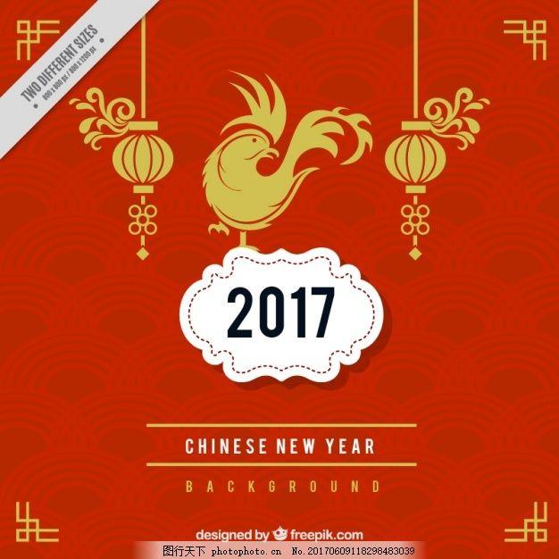 奇妙的中国新年背景与红色几何图形 冬天 新年快乐 动物 形状 庆祝
