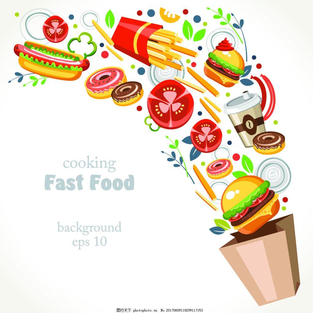 卡通食物披萨汉堡海报背景素材