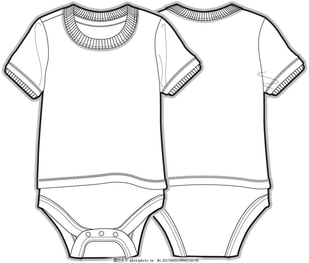 连体衣服婴儿服装设计线稿矢量素材 小宝宝        裤子 可爱 矢量 黑
