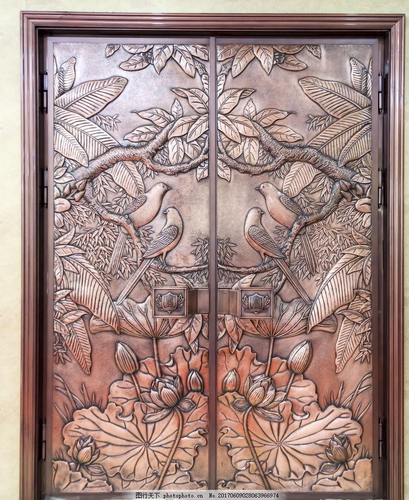 铜门 铜雕 鸟语花香 雕花 中式 海中玉 摄影 建筑园林 建筑摄影