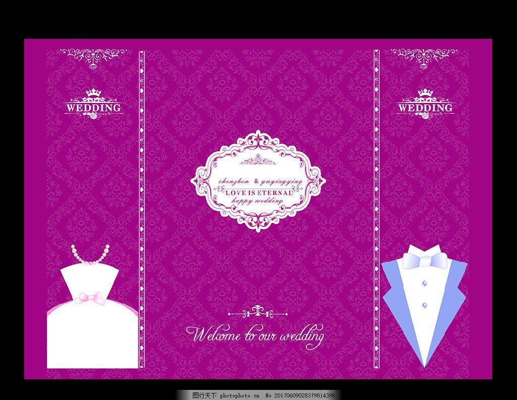 大气紫色婚礼 高端紫色婚礼 酒店婚礼背景 唯美紫色主题 欧式婚礼主