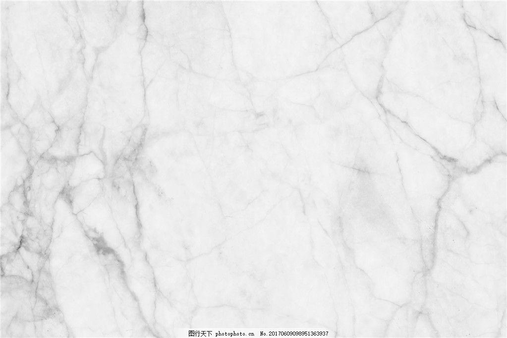 白色大理石_白色大理石高清图图片_材质贴图_环境设计_图行天下图库