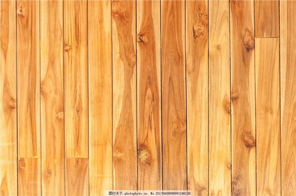 黄色拼接木板贴图 木纹 背景素材 高清木纹 木地板 堆叠木纹 高清木纹