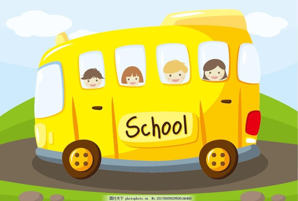 校车 学生 学校 学校校车 男生 女生 小学生 幼儿园学生 幼儿园小朋友