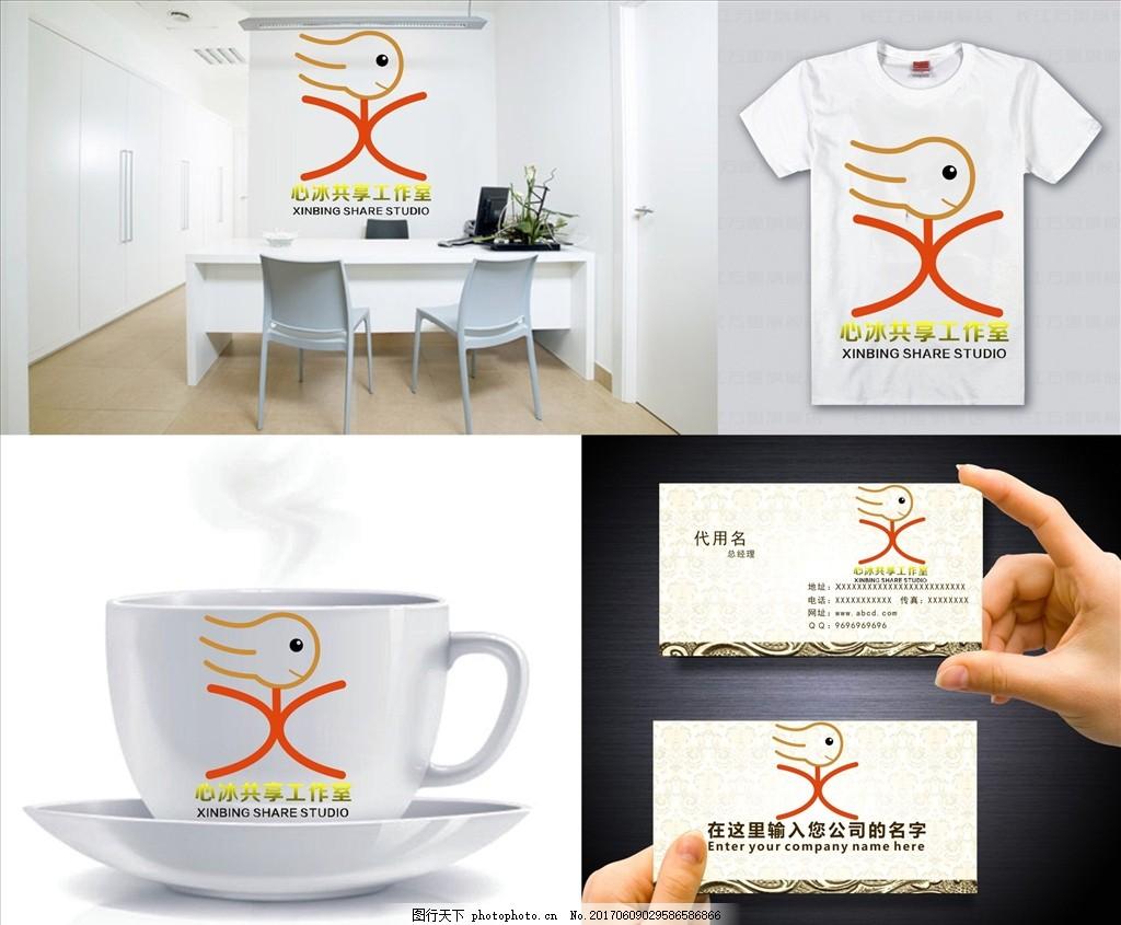logo设计 字母 矢量 矢量图制作 个性化设计 图案 图标 标志图标