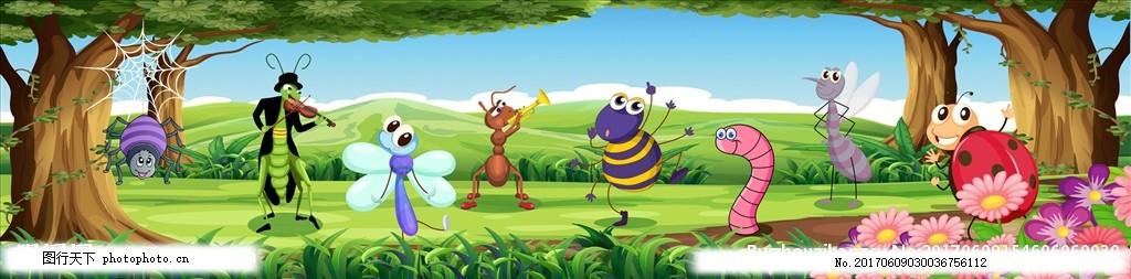 幼儿园围墙 昆虫 大自然 卡通 墙体画 大树 蘑菇 蜻蜓 蜘蛛