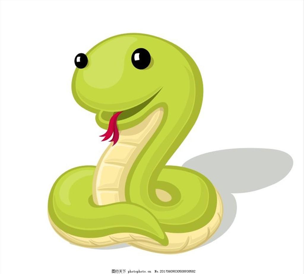 卡通蛇 卡通动物 可爱 矢量 卡通羊 小蛇 小青蛇图片