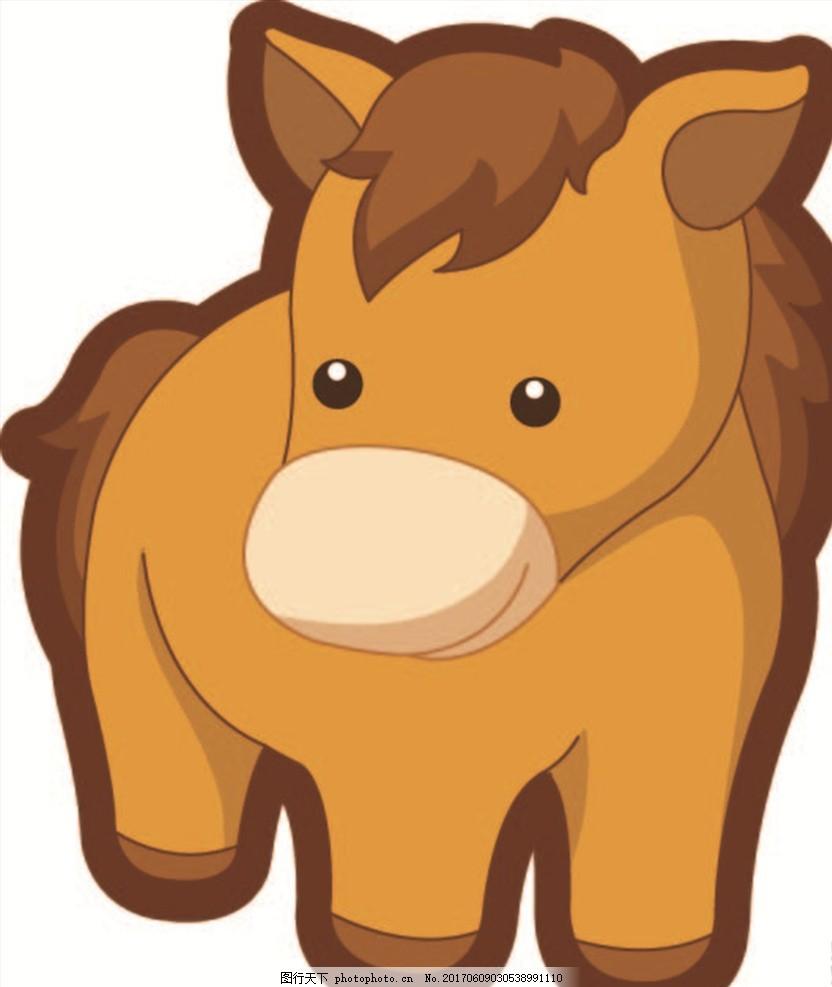 卡通马 卡通动物 生肖马 吉祥物 马矢量图 十二生肖