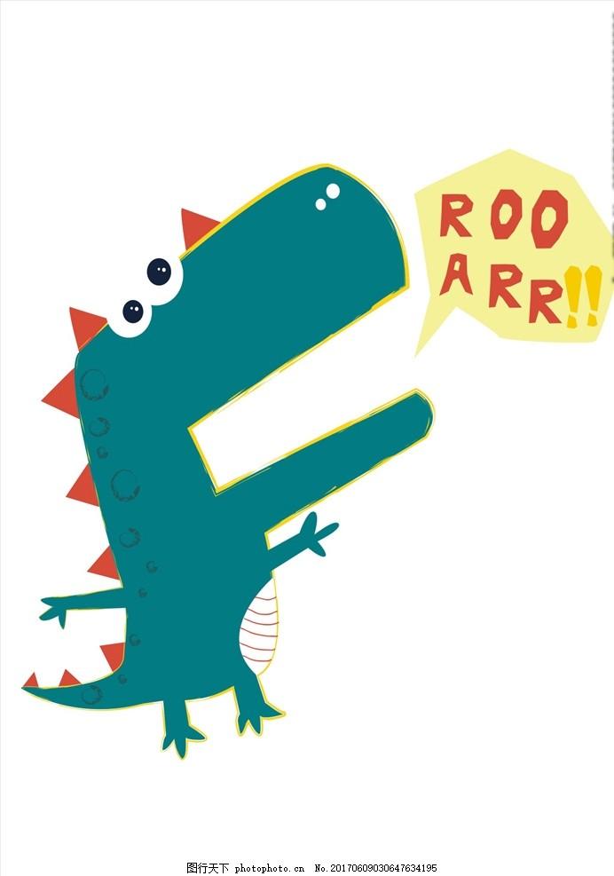 手绘卡通小恐龙矢量图下载