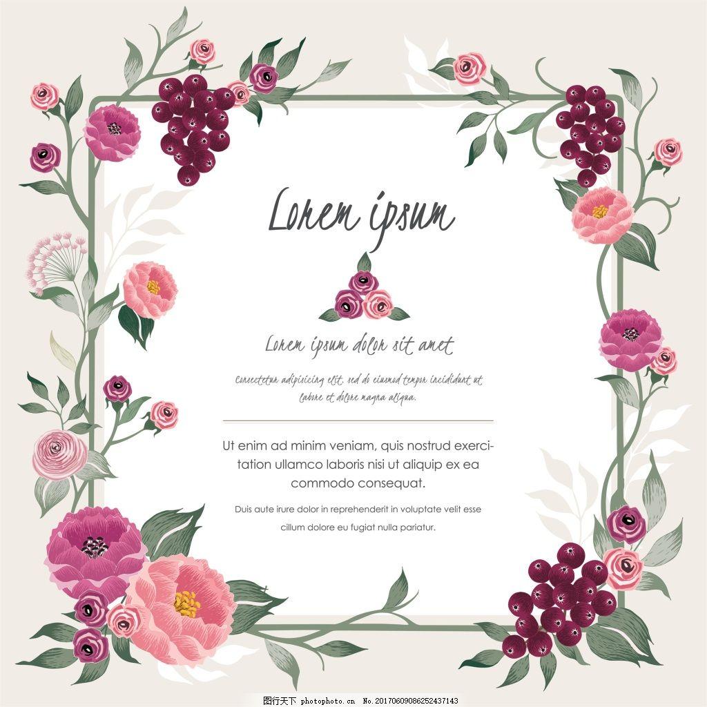 手绘水彩唯美婚庆请柬卡片矢量 正方形 彩色 花环 花枝 藤蔓 围绕