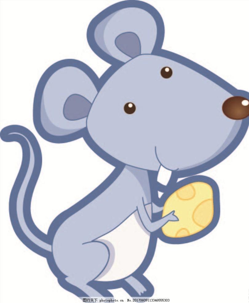 卡通老鼠 卡通动物 吉祥物 老鼠矢量 生肖鼠 广告设计 卡通设计