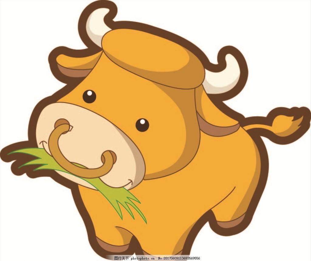 卡通牛 卡通动物 十二生肖 生肖牛 吉祥物 矢量牛 广告设计 卡通设计