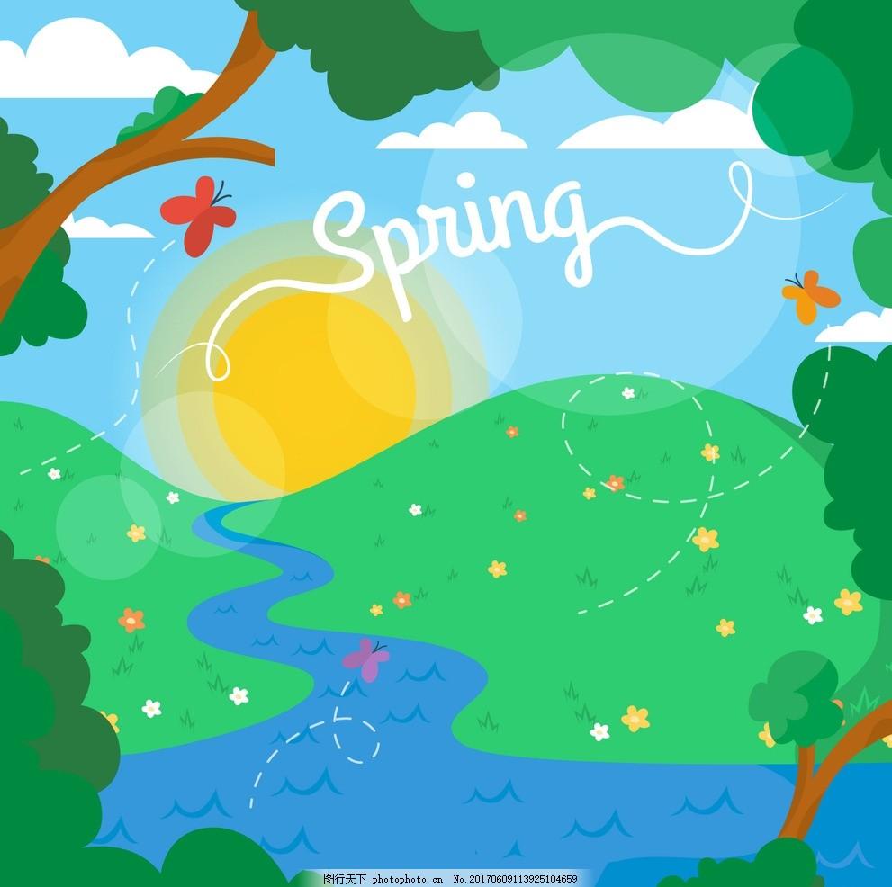 卡通春天的风景 鲜花 太阳 蝴蝶 景观 树木 绘图 环境 天气
