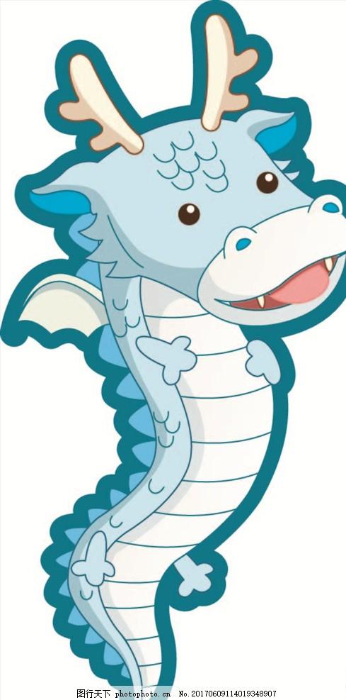 卡通龙 龙宝宝 卡通动物 矢量动物 生肖龙 十二生肖 广告设计