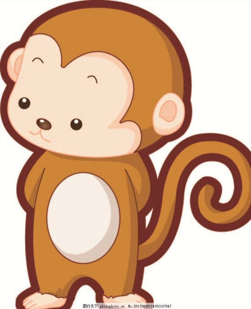 卡通动物 猴宝宝 吉祥物 小猴子 生肖猴 设计 广告设计 卡通设计 ai