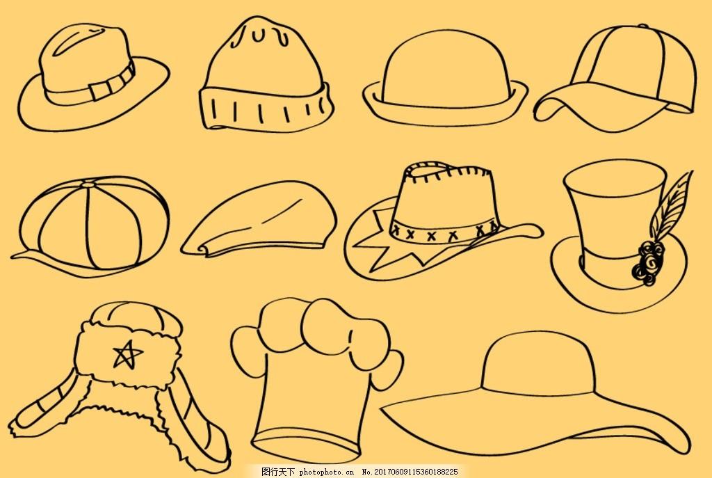 简笔画 帽子 礼帽 绅士帽 毛线帽 圆顶 女帽 鸭舌帽 棒球帽 报童帽