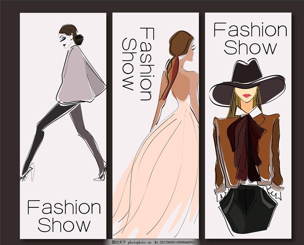 服装设计 地产 手绘 插画 插画广告 时尚女廊 广告插画 线描 线条