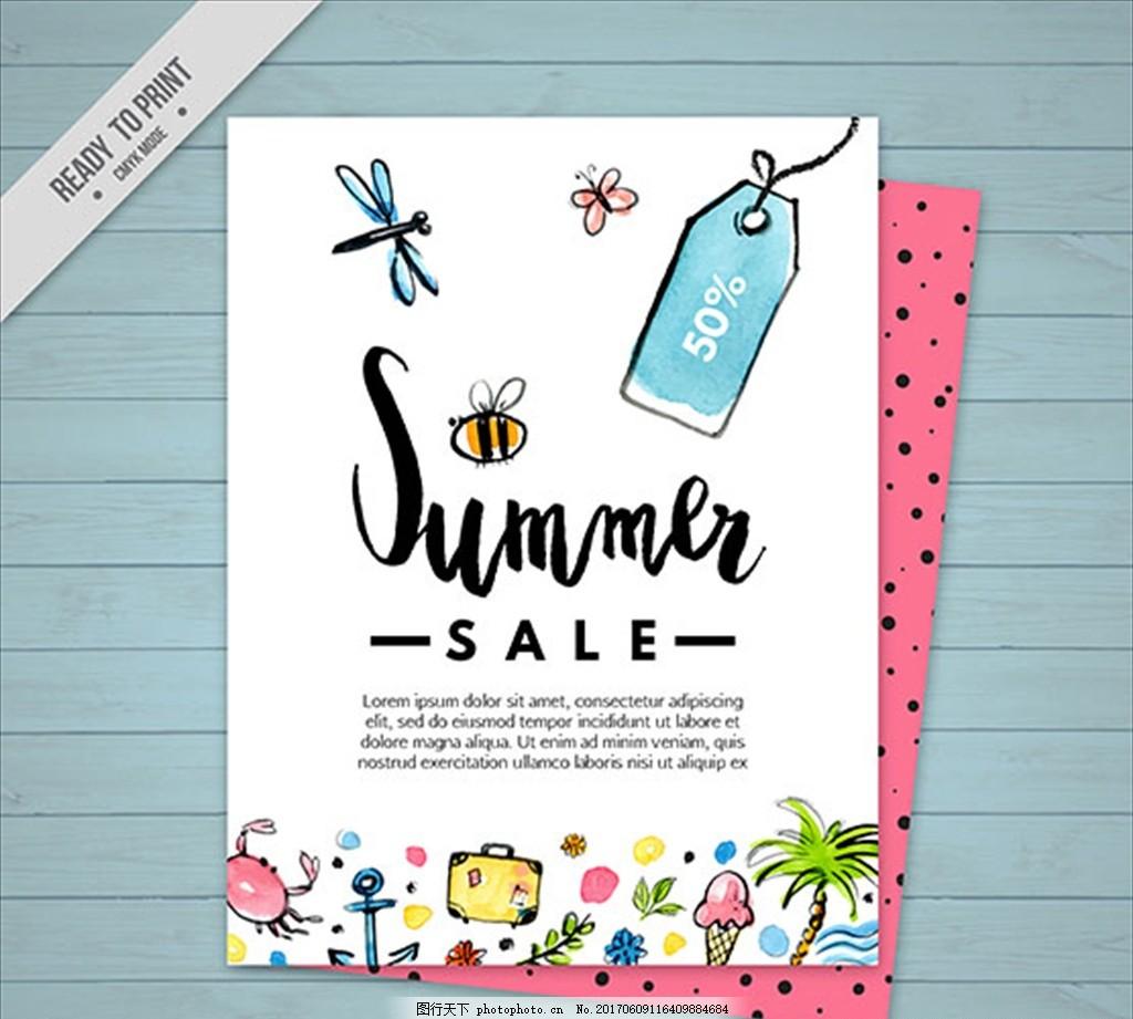 手绘精美的夏季促销海报