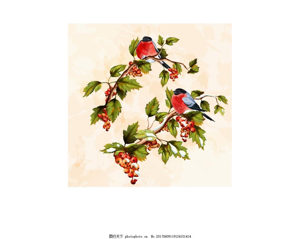 手绘小鸟与果实 树枝 花枝 植物 花鸟 果子 绿叶 叶子 水彩