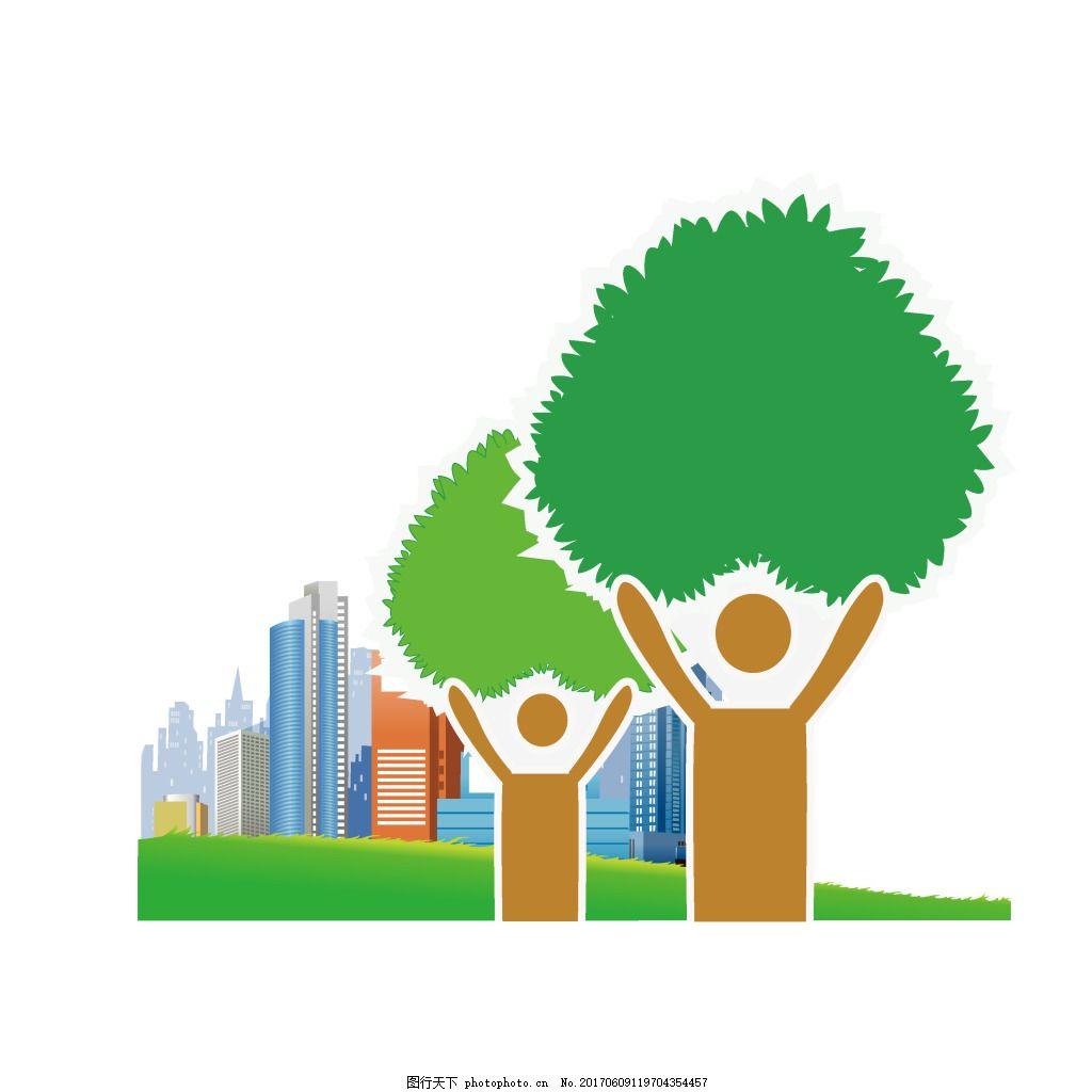 手绘城市大树元素 卡通 清新 环保 大树 城市 绿色 矢量 素材