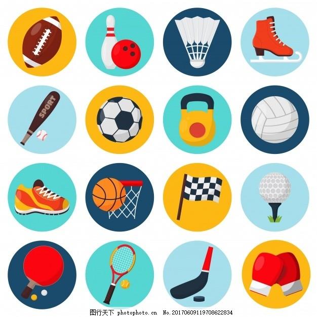 体育图标集欧弟v体育图片