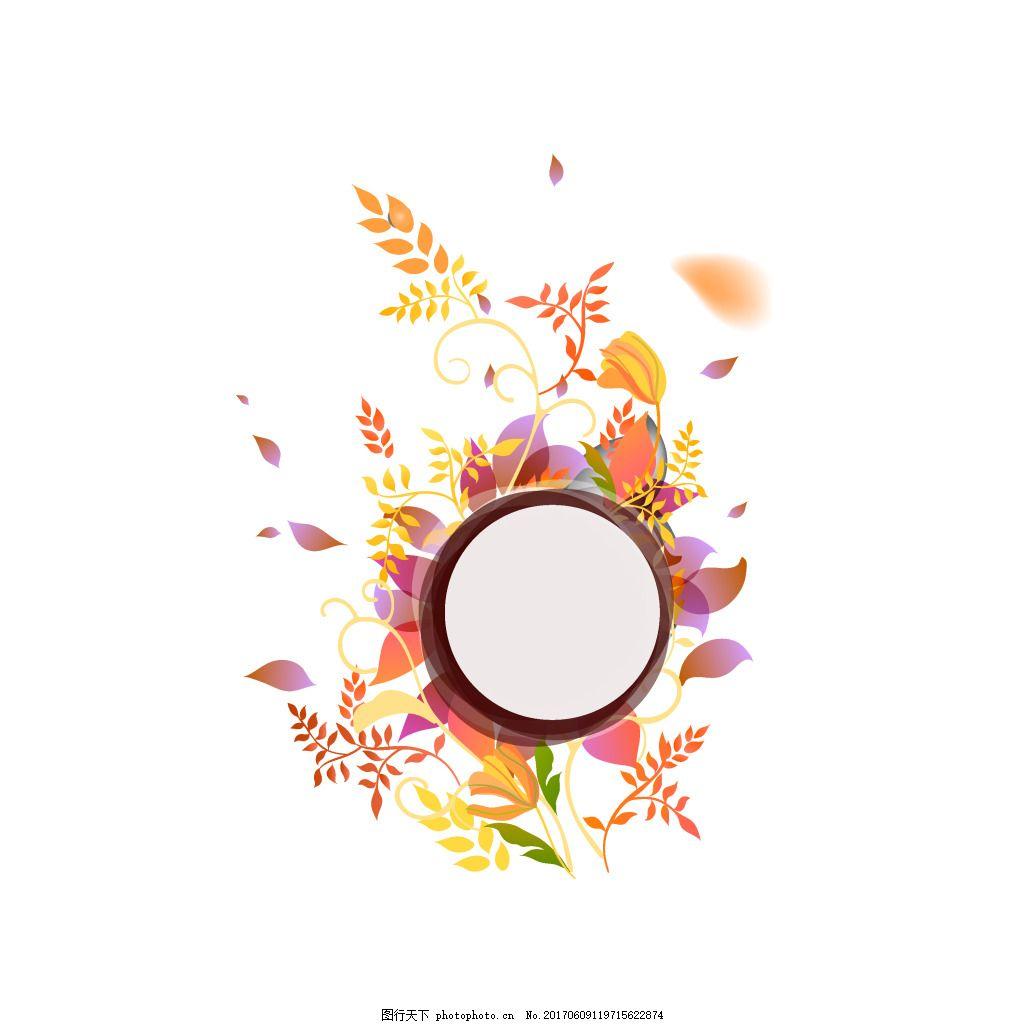 手绘树叶边框元素 卡通 褐色 圆形 边框 麦穗 树叶 花纹 果实 矢量