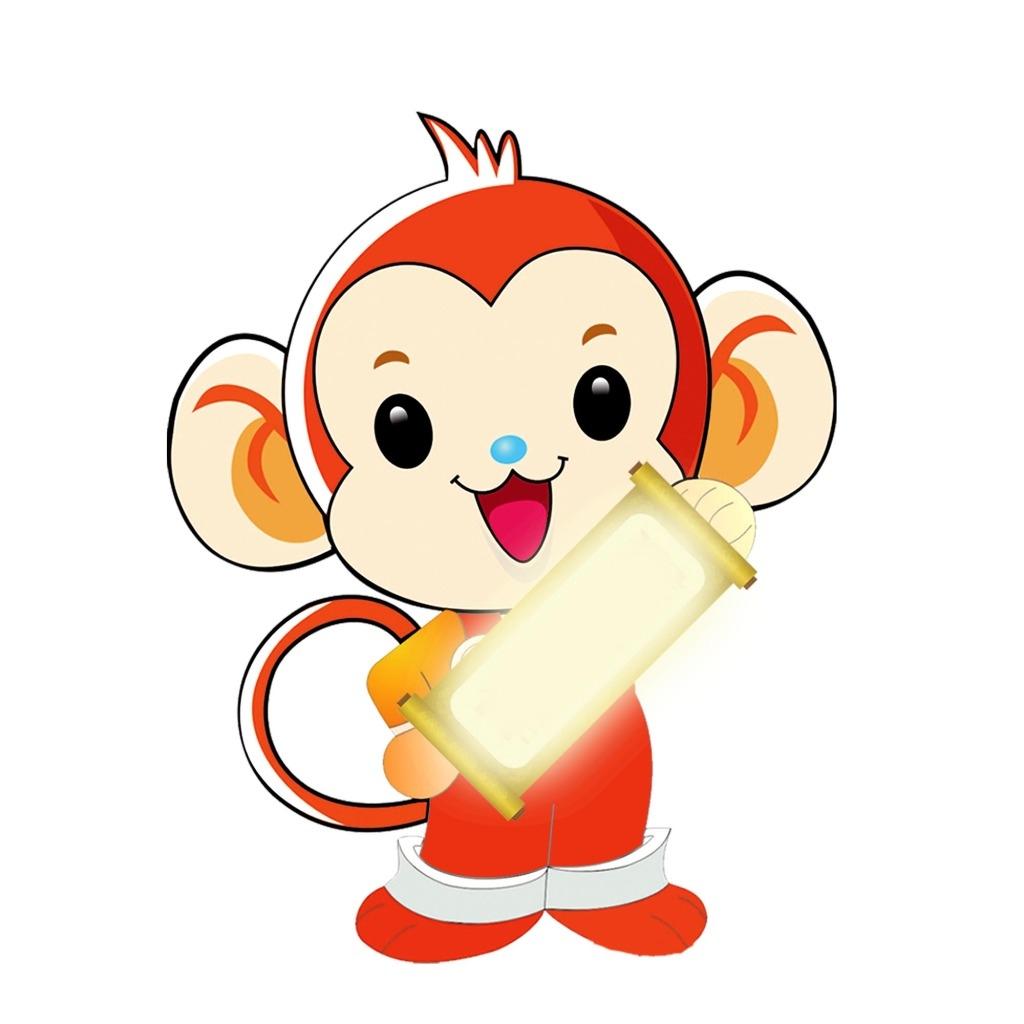 卡通猴子元素
