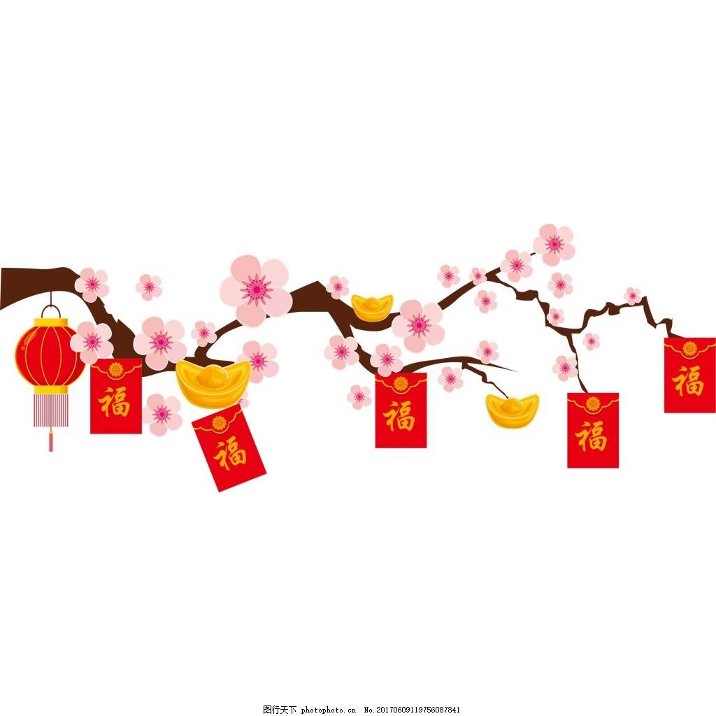 手绘福袋梅花元素,中国风 粉色 元宝-图行天下图库
