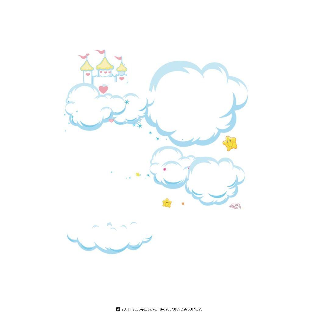 手绘简约白云元素 手绘 简约 建筑 云朵 高楼 元素