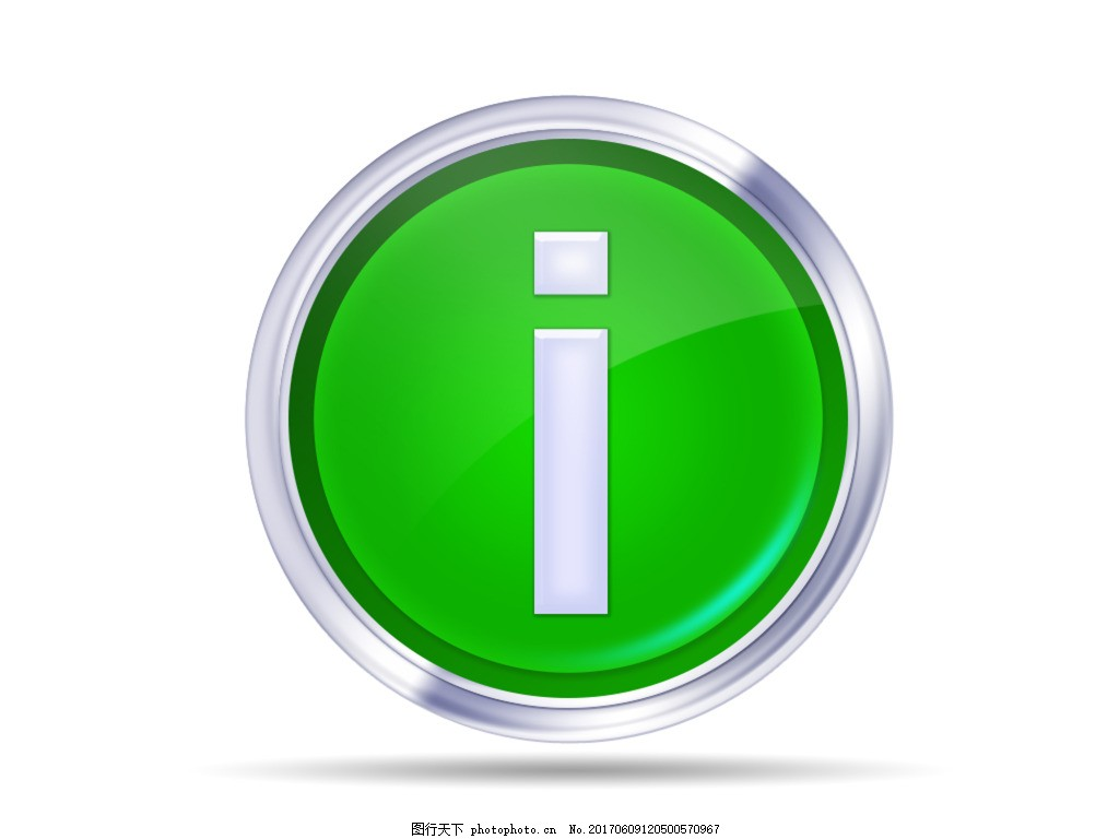 绿色信息图标 绿色 圆圈 图标 果冻色 疑问 阴影 矢量
