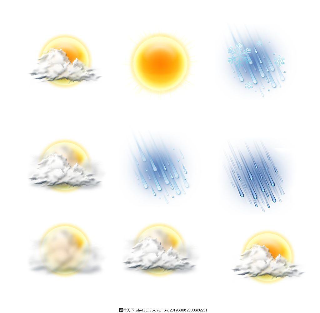 手绘天气图标 扁平图标 创意图标 下雨 月亮 太阳 雨天 雪花