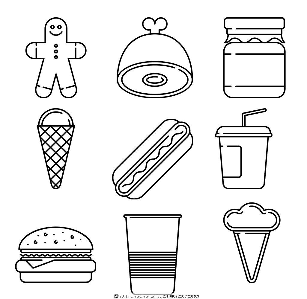 创意线性食物图标