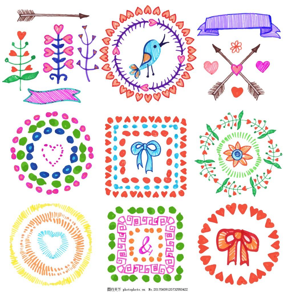 彩色卡通手绘边框 儿童画 植物 彩色 卡通可爱 爱心 手绘 边框 花边