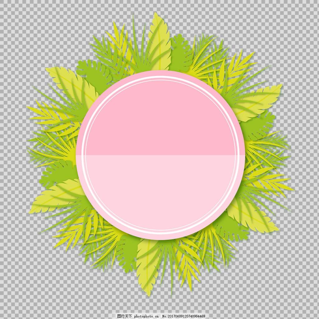 手绘绿叶圆形花边免抠png透明图层素材